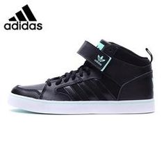 official photos bfc36 3d348 Men s 2016 Adidas Originals VARIAL MID Skateboarding Shoes Sneakers