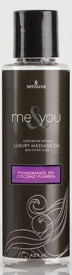 Me and You Massage Oil -  Pomegranate Fig Coconut  Plumeria - 4.2 Oz.