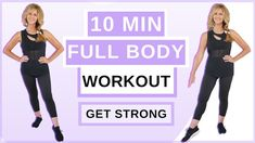 Beginner Workouts For Women, Beginner Full Body Workout, Workout For Beginners, Fitness Workout For Women, Fitness Tips, Senior Fitness, Full Body Stretching Routine, Fitness Inspiration, Indoor Workout
