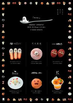 【オバケ!スイーツ?「MINI」 開催】 - 最新情報 | 大通BISSE Food Menu Design, Graphic Design Fonts, Japanese Graphic Design, Ad Design, Flyer Design, Typography Design, Dm Poster, Menu Flyer, Print Layout
