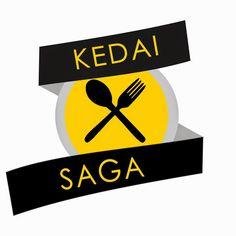 Kedai Saga Logo Printable Labels, Saga, Company Logo, Logos, A Logo, Legos