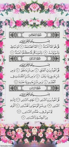 Path to Islam. : Photo