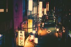 The city of Tokyo, Japan is one the most wanted places to visit in the World. I haven't had the chance to go visit yet and the series Tokyo at Night by Masashi Wakui surely doesn't help as well.