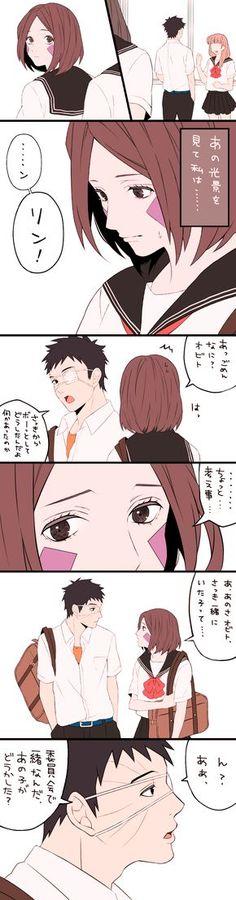 Tags: NARUTO, Comic, Pixiv, Nohara Rin, Uchiha Obito, Translation Request, Pixiv Id 8088802