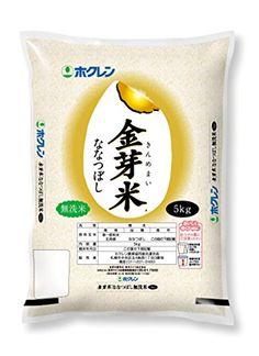 【精米】【精米】ホクレン 北海道産 金芽米無洗米ななつぼし 5kg 平成28年産