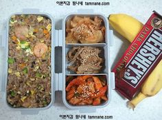 [신랑도시락]신김치를 이용한 김치무침과 새우볶음밥 – 레시피   Daum 요리