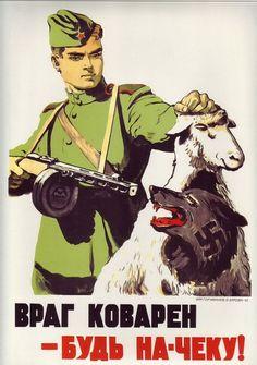 The enemy is crafty - be alert, Vintage Soviet propaganda poster, playbill of the USSR, steampunk art, 48 Ww2 Propaganda Posters, Communist Propaganda, Political Posters, Les Aliens, Soviet Art, Soviet Union, World War Ii, Vintage Posters, Vintage Ads