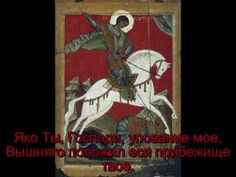St George the Victory-Bearer Sing To Me, Orthodox Icons, People Of The World, Victorious, Saints, Hand Painted, Painting, Ministry