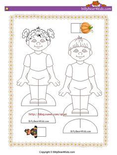 색칠공부(할로윈) : 네이버 블로그