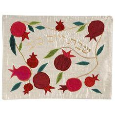 Yair Emanuel Raw Silk Challah Cover - Pomegranates (Simple) - White