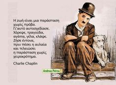Deep Words, True Words, Charlie Chaplin, Live Laugh Love, Greek Quotes, Picture Quotes, Quote Pictures, Kids And Parenting, Philosophy