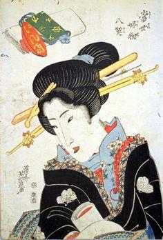当世好物八契(渓斎英泉 画)の拡大画像 | 江戸ガイド