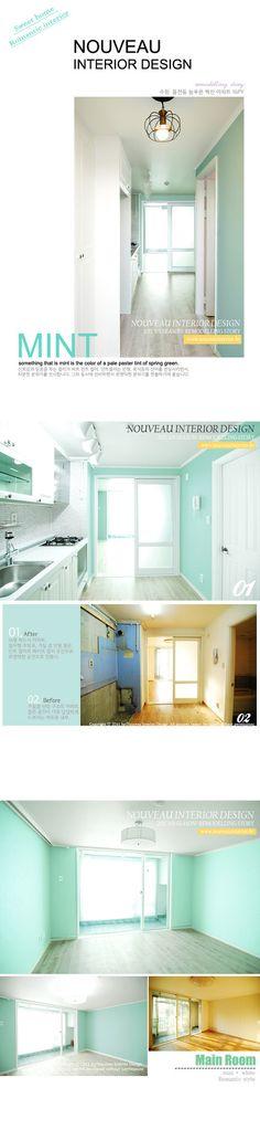 Daum 블로그 Interior And Exterior, Interior Design, Remodeling, Decorating, Cabinet, Storage, Room, House, Furniture