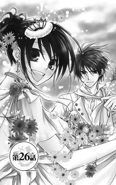 Kaichou Wa Maid-sama - Capítulo 26 - 1 - Animextremist