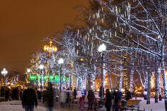 Праздничное освещение будет украшать центр Москвы до апреля. Фото :: РБК Недвижимость