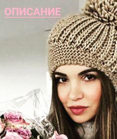 63 Ideas Crochet Beanie Pattern English For 2019 Loom Knitting, Baby Knitting, Crochet Baby, Knit Crochet, Crochet Cowl Free Pattern, Knitting Patterns, Crochet Patterns, Knitting For Beginners, Knit Beanie