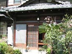 Kids Web Japan- cute site...this one is explaining a traditional Japanese home seen throughout many areas of Japan.