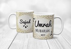 Your place to buy and sell all things handmade Muslim Family, Ramadan Gifts, Islamic Gifts, Personalized Gifts, Handmade Gifts, Mug Designs, Handicraft, Umrah Mubarak, Baby Gifts