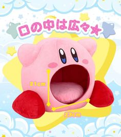 Sucking Kirby plushie pillow from online retailer Premium Bandai. It's made out of a polyester/nylon, (38 centimeters [15 inches] tall) and the opening of his maw (which can accommodate heads up to 21 centimeters in diameter). It is priced at 9,500 yen (US$85) and with shipping scheduled for May. Clay Crafts For Kids, Cute Crafts, Girl Room, My Room, Video Game Crafts, Paper Engineering, Japanese Toys, Kawaii Room, Tech Toys