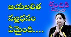 Where is Tamil CM Jayalalitha Black Money Gone ? | FASTNEWSUPDATES.IN, Telugu News Papers, Telugu Film News, Telugu Movie News, Latest News Updates, Fast News Updates, Breaking News, News Today, Today News Headlines, Top News Stories,