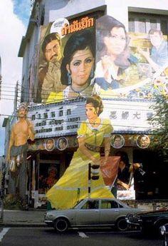 21 ภาพโรงหนังเมืองไทยในอดีต ที่คนรุ่นใหม่ไม่เคยได้สัมผัส - เพชรมายา