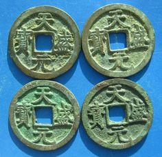 Tomcoins-China Western Xia Dynasty TienSheng YuanBao cash coin 23.5MM