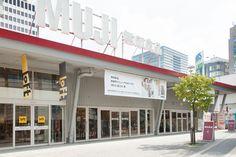 MUJI Yurakucho open after renovation Muji Store, Multi Story Building, Loft, Japan, Interior, Outdoor Decor, House, Hotels, Home Decor