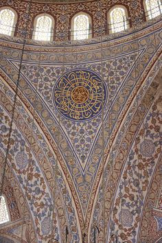 Sultan Ahmet / Blue Mosque, Istanbul, Turkey, Photo: Dick Osseman