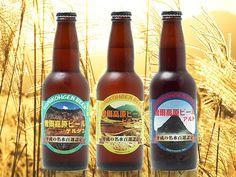 【酵母のうまみが楽しめる☆曽爾高原ビール】 国立公園に指定された雄大な自然が広がる曽爾高原。秋は一面のススキが金色に染まる地で、曽爾高原ファームガーデン(曽爾村)が醸すビールです。麦芽・ホップ・名水だけを使い、本場ドイツのマイスター直伝の製法で仕込む本格派。これからの暑い季節、1日のご褒美やギフトに最適です。(奈良のお取り寄せ)