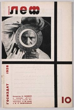 Novyi Lef cover designed by Rodchenko using his own photography, Russian Constructivism. Page Layout Design, Book Design, Cover Design, Design Art, Design Desk, Web Design, Aleksandr Rodchenko, Russian Constructivism, Modern Art Movements