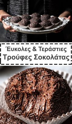 Greek Desserts, Greek Recipes, Sweets Cake, Cupcake Cakes, Kitchen Recipes, Cooking Recipes, Greek Pastries, Sweet Little Things, The Kitchen Food Network