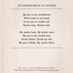 A poem which can be read as it is both in English and in Afrikaans :O
