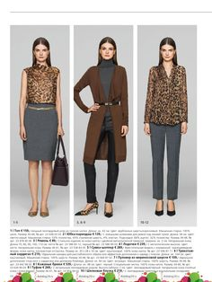 ISSUU - Elegance 1 осень-зима 2014/2015 by katalog24