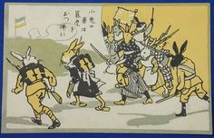 "1900s Original, Not repro. ( i do not sell any repro. Items) 1900's Japanese Postcard :Animals Playing War ""Baby rabbits army drive away the unruly tiger"" , original."
