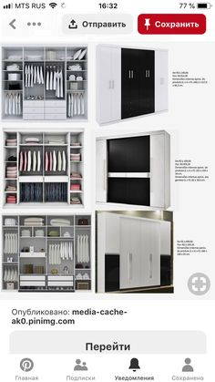People are mostly looking for the shapes and other features in wardrobe closet, let's have deep look to Standard Wardrobe Closet Design Guidelines. Wardrobe Room, Wardrobe Design Bedroom, Bedroom Furniture Design, Small Space Bedroom, Bedroom Cabinets, Home Fix, Design Guidelines, Closet Designs, House Design