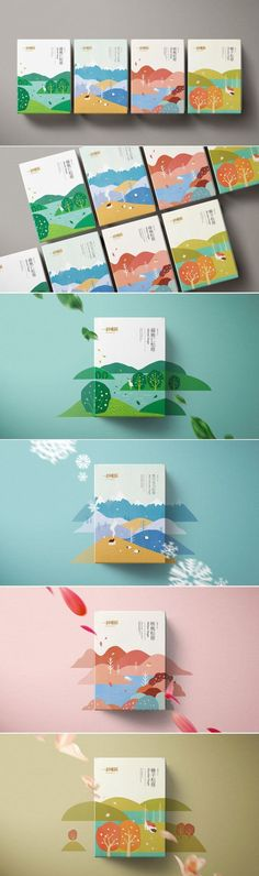 This Puff Pastry Packaging Has Beautiful Flat Graphic Illustrations — The Dieline | Packaging & Branding Design & Innovation News
