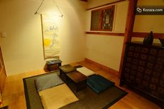 Digeut Room: Suite Room