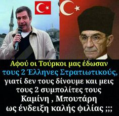 Greece, Politics, Humor, Feelings, Design, Greece Country, Humour, Moon Moon, Political Books