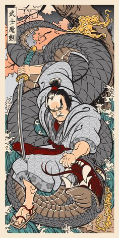 "Delivering his interpretation of ukiyo-e styled prints, Joshua Budich presents ""Samurai With a Magic Sword"". Themed after Samurai Jack the print measures in at by Japanese Artwork, Japanese Tattoo Art, Japanese Tattoo Designs, Japanese Painting, Japanese Prints, Chinese Painting, Chinese Art, Japanese Tattoo Sleeve Samurai, Hannya Maske"