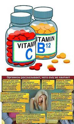 Медицина не может вылечить диабет, шитовидку, гипертонию, злокачественные опухоли, кожные заболевания, онкологию и др. А ЛАМИНИН избавляет организм ото многих неизлечимых медициной болезней! Главное, чтобы был запас Времени. Не затягивайте, может быть поздно..САЙТ http://1541.ru ВИДЕО http://youtu.be/ANl24tgG40s