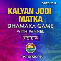 Online Matka Play is the best place to play Satta Matka, Play matka online. Mk Market is the one of the best online satta play website House Relocation, Fix Fix, Lottery Numbers, Online Group, Group Games, Play Online, Free Games, Online Marketing, The Good Place