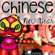 Update: This Chinese New Year literacy and math activities now features brand new clip art and a new font. This download is 121 pages in length.