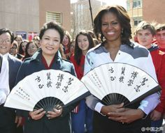 Michelle Obama and the Chinese First lady!