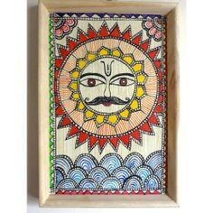 Hand painted Madhubani wall frame / serving tray with Sun design  - 6X9 size