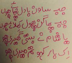 Arabic Calligraphy, Art, Craft Art, Kunst, Arabic Calligraphy Art, Art Education, Sanat