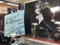 The In-store event for the release of KAMIJO new single「Castrato」 ended! Autograph after the event 🎵 Credits: TOWER RECORDS Hachioji Official Twitter