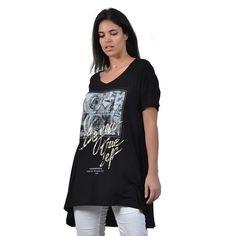 Μπλούζα Be your True Self Plus Size Blouses, T Shirt, Tops, Women, Fashion, Supreme T Shirt, Moda, Tee Shirt, Fashion Styles
