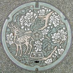 Manhole cover - Nara [squared circle] by Mr Wabu, via Flickr