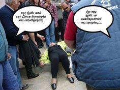 Humor 2012 via Facebook https://www.facebook.com/photo.php?fbid=10154999141739879&set=a.10154970607539879.1073741885.653954878&type=3
