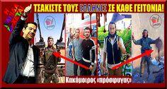 """ΚΛΙΚ ΕΔΩ => http://elldiktyo.blogspot.com/2015/10/prodosia-Tsipra.html [ΘΕΜΑΤΑ 07/10/2015] Mr.Tsipras για Λαθρομετανάστες: «Η ΕΛΛΑΔΑ θα γίνει ΕΛΑΔΙΣΤΑΝ των ΛΑΘΡΟΜΕΤΑΝΑΣΤΩΝ» - Σκούπα χιλιάδων λαθρομεταναστών στην Λέσβο για να πάει ρομαντική βόλτα ο Τσίπρας με τον Φάινμαν - ΒΙΝΤΕΟ Κασιδιάρης σε Βαρεμένο: """"Επιβεβαιώνεις τον τίτλο που σου προσδίδει τον όνομά σου""""- Μειώσεις μισθών, διάλυση του κράτους πρόνοιας και ανοχύρωτα σύνορα προβλέπει ο μνημονιακός προϋπολογισμός >>>>"""